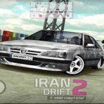 دانلود بازی ایران دریفت ۲ اندروید + نسخه مود شده